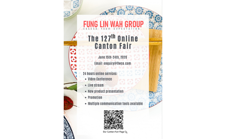 Welcome to visit us on the 127th Online Canton Fair