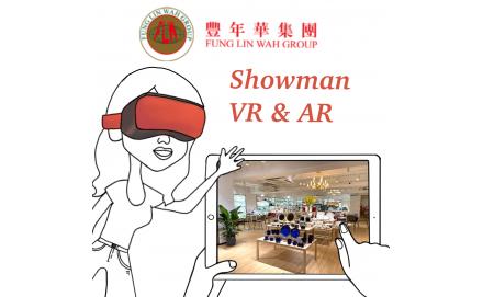Virtual showroom (VR/AR)